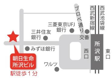保坂光彦税理士事務所の地図